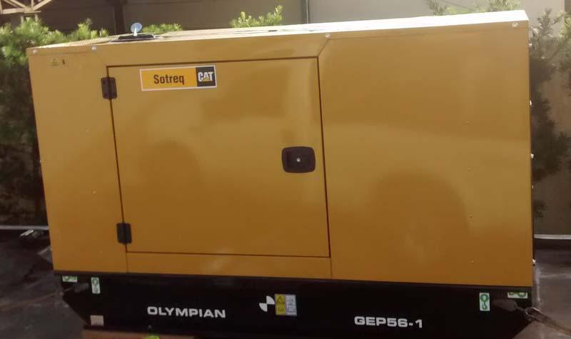 Venda de gerador de energia a diesel